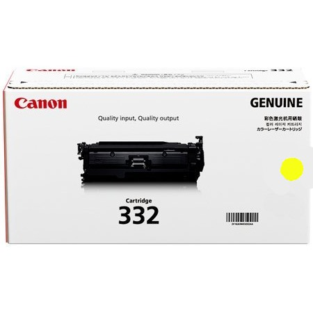 Genuine Canon 6260B012AA Yellow Toner Cartridge