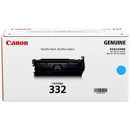 Genuine Canon 6262B012AA Cyan Toner Cartridge