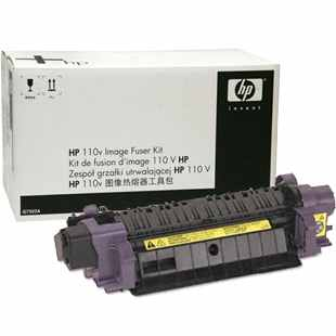Genuine HP Q7502A 110 Volt Fuser