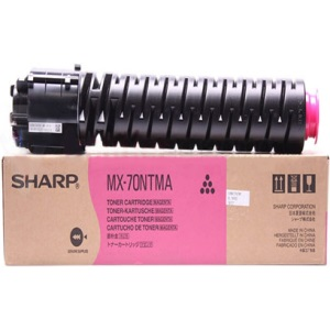 Genuine Sharp MX-70NTMA Magenta Toner Cartridge
