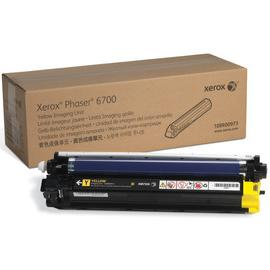 Genuine Xerox 108R00973 Yellow Imaging Unit