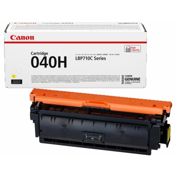 040H Yellow Toner Cartridge - Canon Genuine OEM (Yellow)