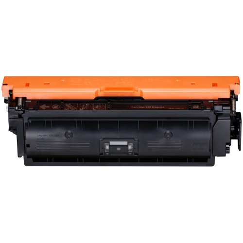 0456C001 Toner Cartridge - Canon Remanufactured (Magenta)