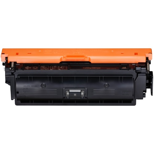 0458C001 Toner Cartridge - Canon Compatible (Cyan)