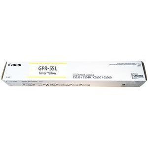 0487C003 Toner Cartridge - Canon Genuine OEM (Yellow)