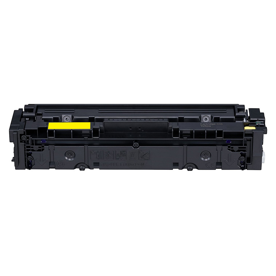 1247C001 Toner Cartridge - Canon Compatible (Yellow)