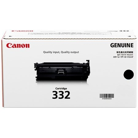 Genuine Canon 6264B012AA Black Toner Cartridge