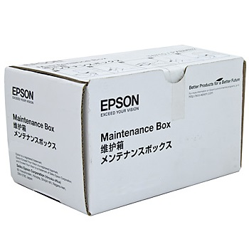 T671100 Maintenance Kit - Epson Genuine OEM