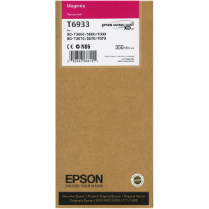 T693300 Ink Cartridge - Epson Genuine OEM (Magenta)