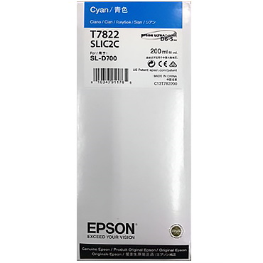 T782200 Ink Cartridge - Epson Genuine OEM (Cyan)