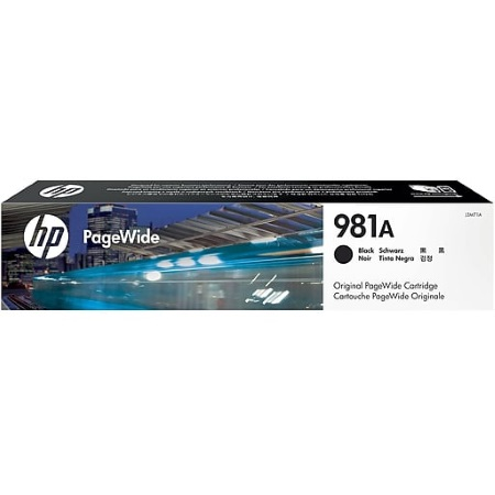 HP 981 Black Ink Cartridge - HP Genuine OEM (Black)