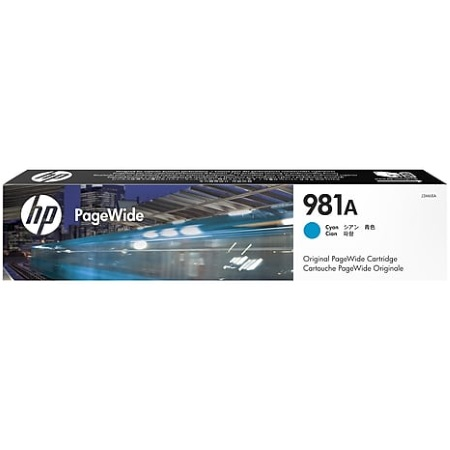 HP 981 Cyan Ink Cartridge - HP Genuine OEM (Cyan)