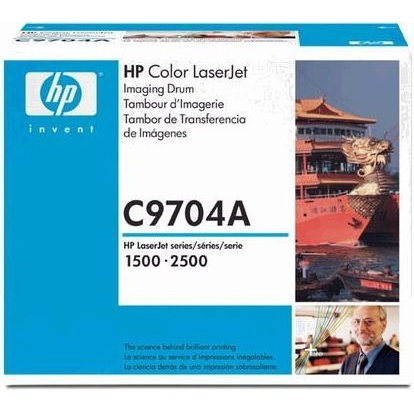 C9704A Imaging Drum - HP Genuine OEM