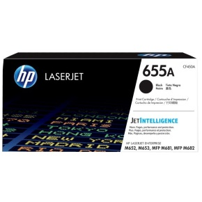 CF450A Toner Cartridge - HP Genuine OEM (Black)
