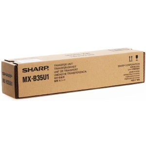 MX-B35U1 Transfer Unit - Sharp Genuine OEM